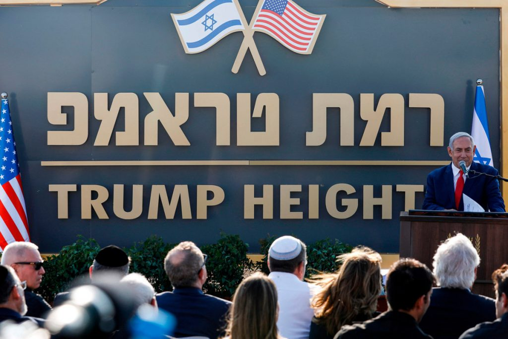 Israel approves budget to build 'Trump Heights' in Golan Heights