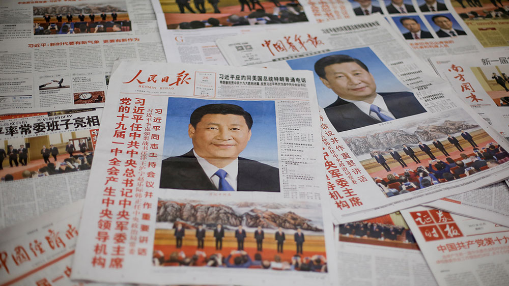 US to restrict Chinese media outlets deemed 'propaganda' | China News
