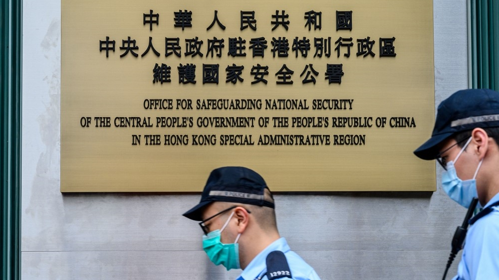 'Historic moment': China opens security office in Hong Kong | News