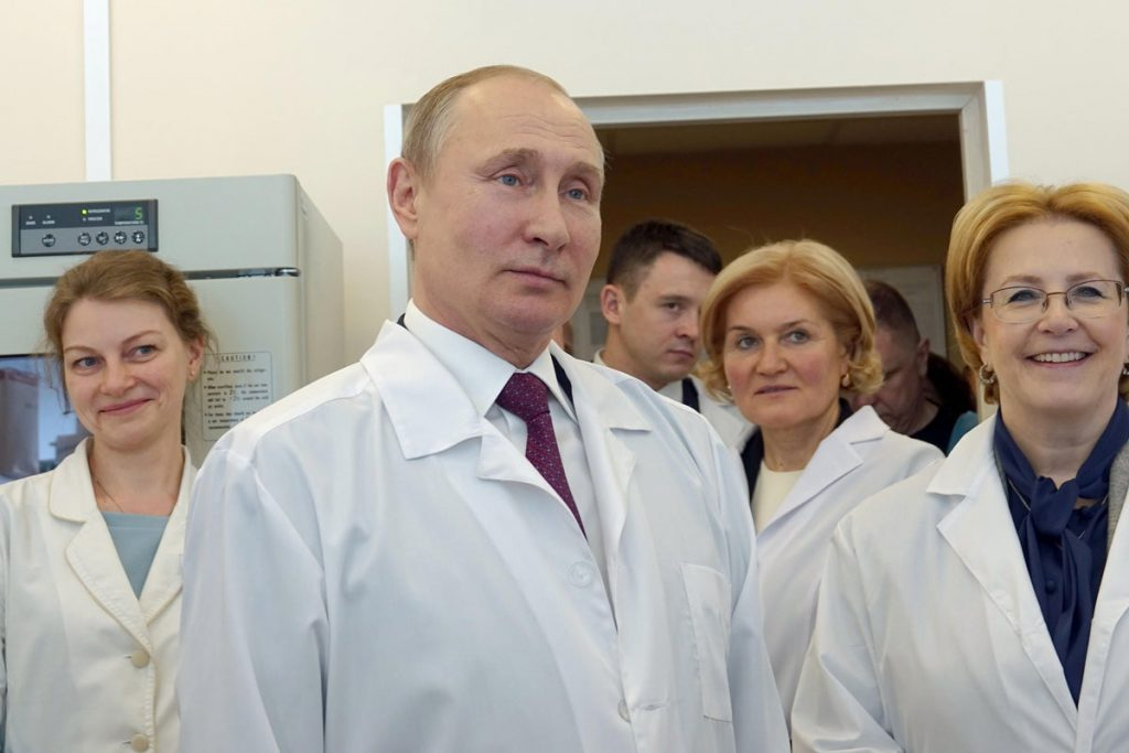 Coronavirus Russia: Putin says world's first vaccine has been approved for use