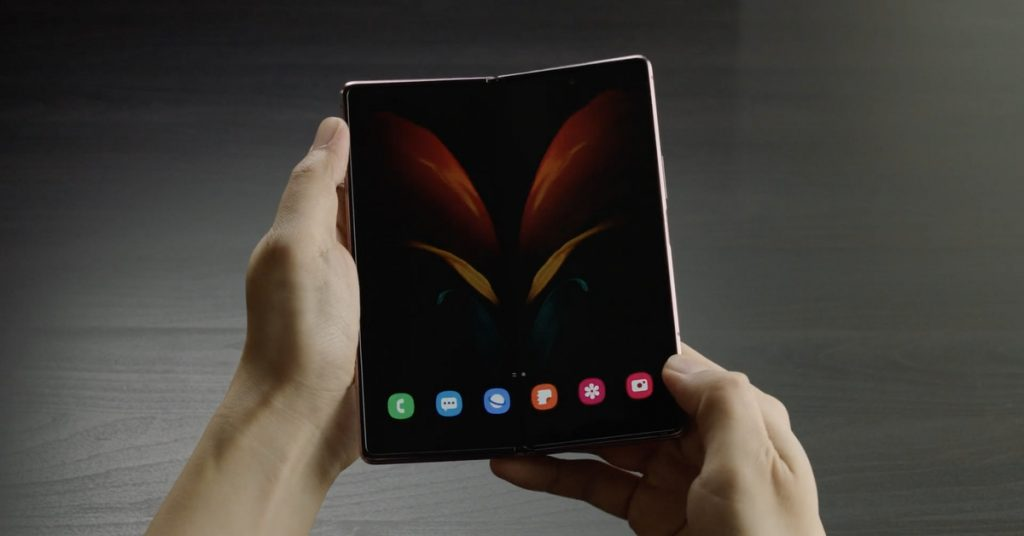Samsung's own UK website is already selling the Galaxy Z Fold 2 for £1,799
