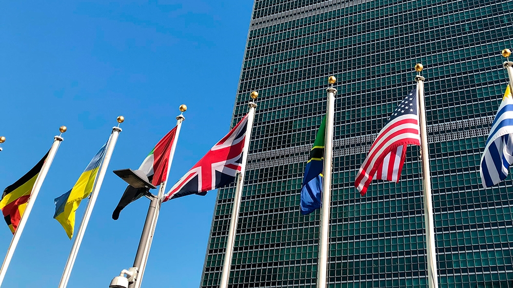 Marks the 75th anniversary of the UN amid the coronavirus pandemic: live updates |  Coronavirus pandemic news