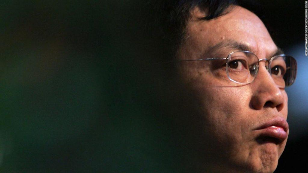 Ren Jiqiang: Chinese businessman jailed for 18 years for criticizing Xi Jinping for handling coronavirus