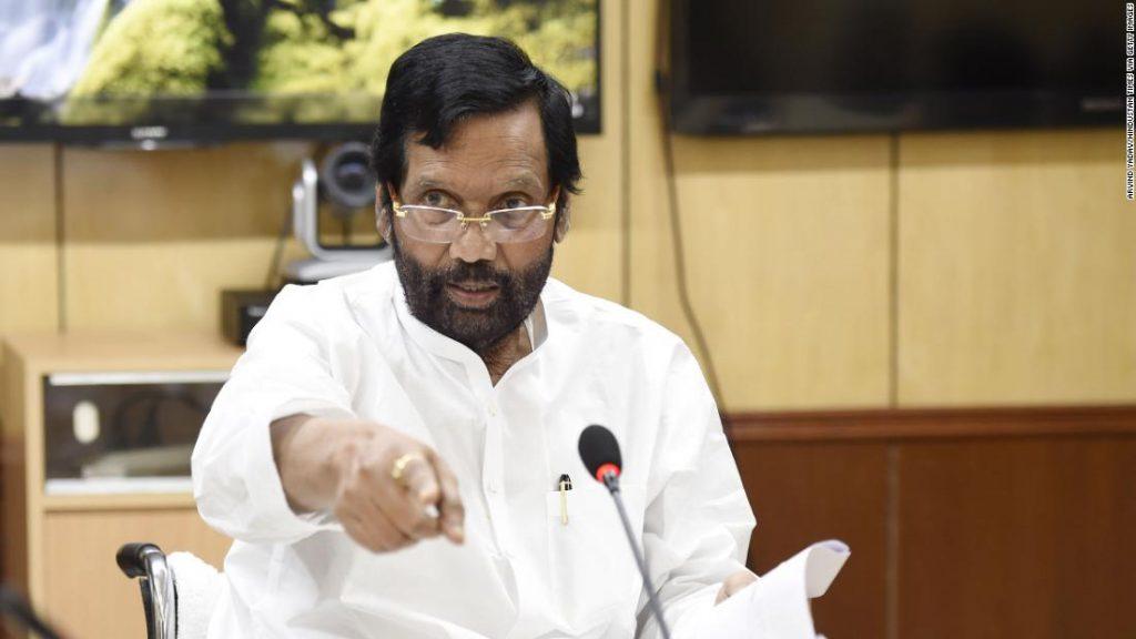 Ram Vilas Paswan: Indian food minister died in hospital weeks later