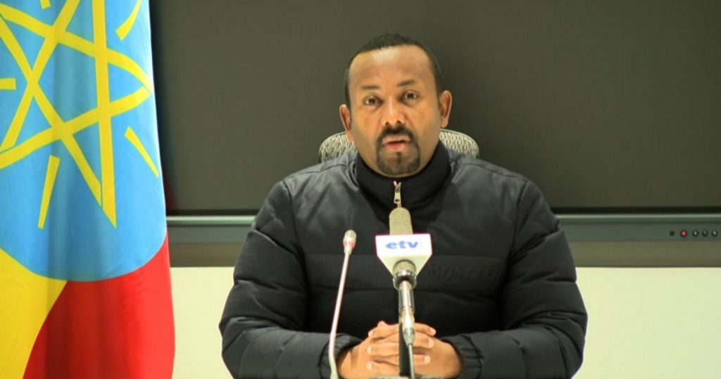 Ethiopian PM fired as Tigris controversy escalates |  Ethiopia