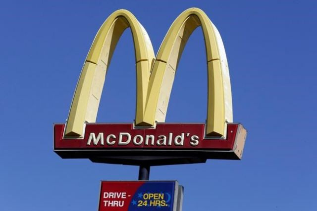 Updated Menu, Celeb Contributions, Pump McDonald Sales - Business News
