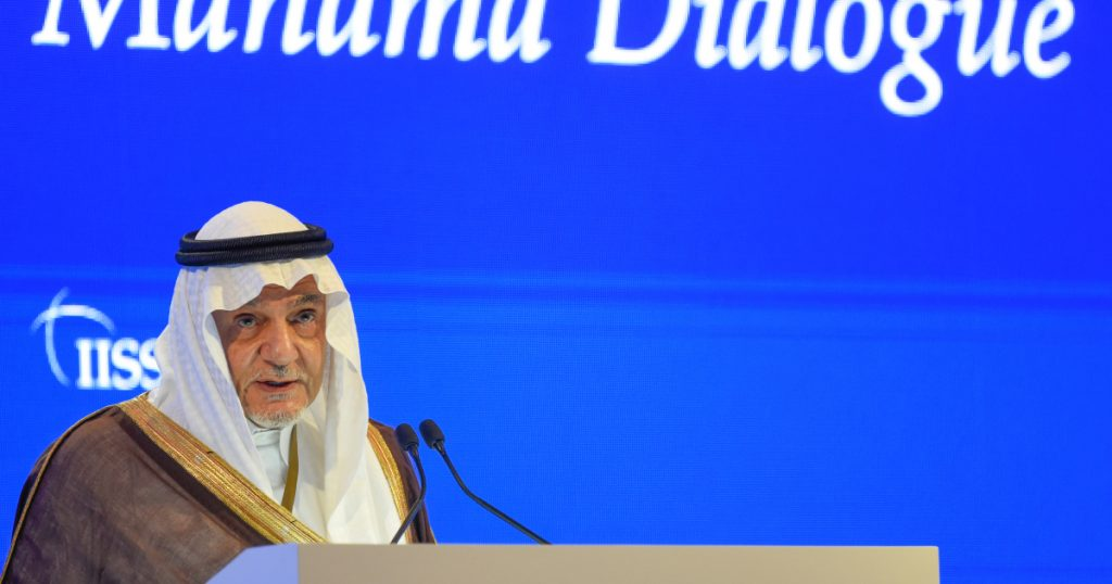Saudi prince sharply criticizes Israel at Bahrain summit  Israel