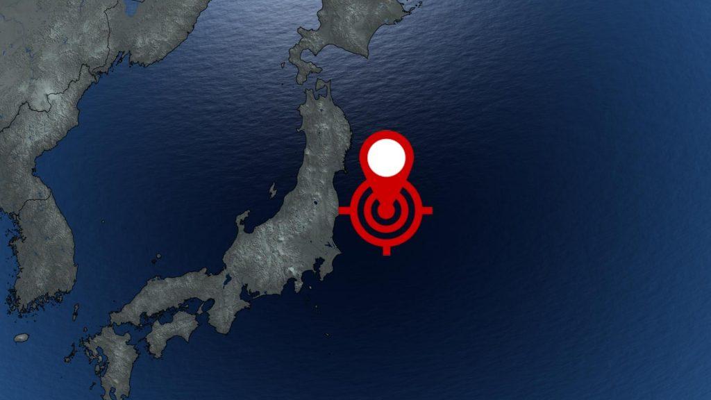 A magnitude 7.1 earthquake shakes Japan