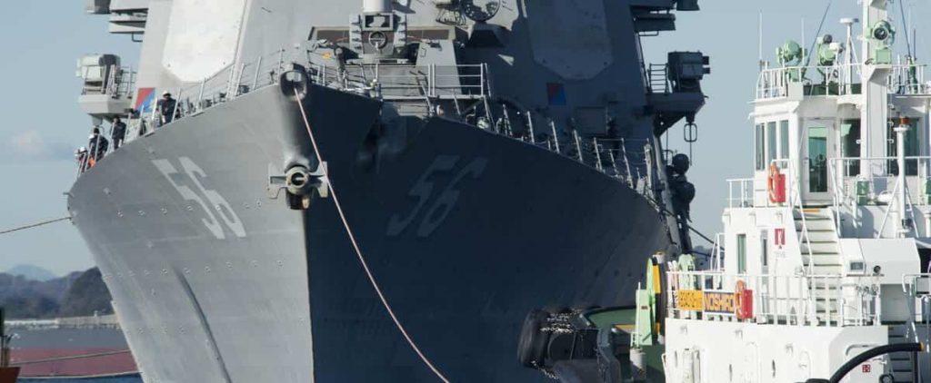 U.S. warship in Taiwan Strait, originally under Biden