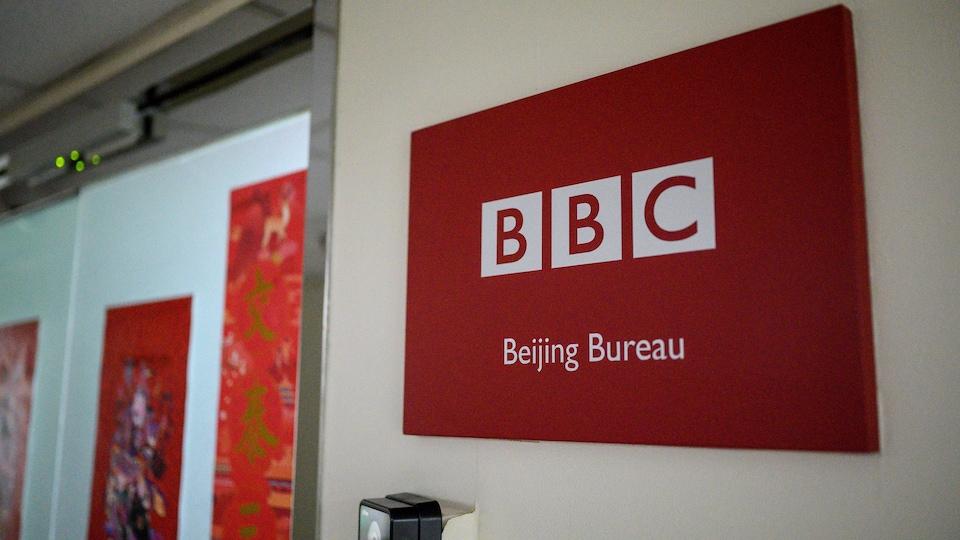 BBC Beijing office.