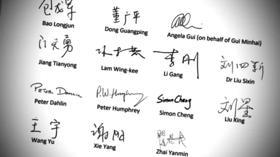 Signatures of victims of forced confession.