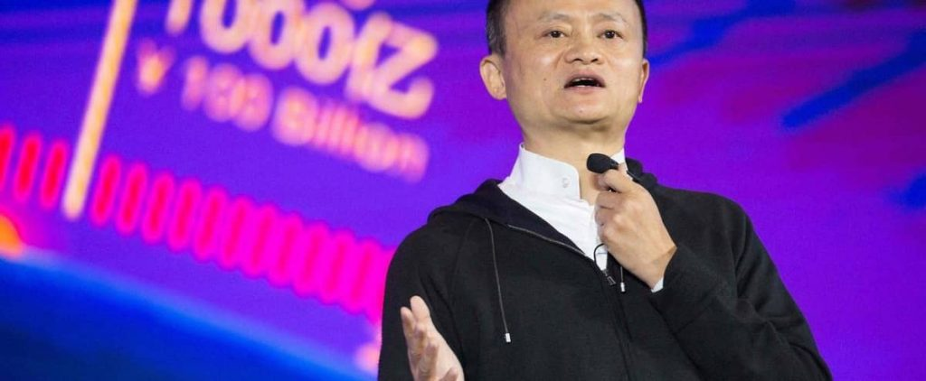 China: Alibaba founder to resign from business school