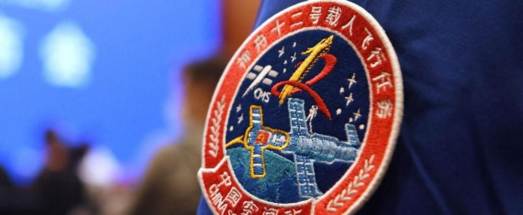 China has sent three astronauts to its space center