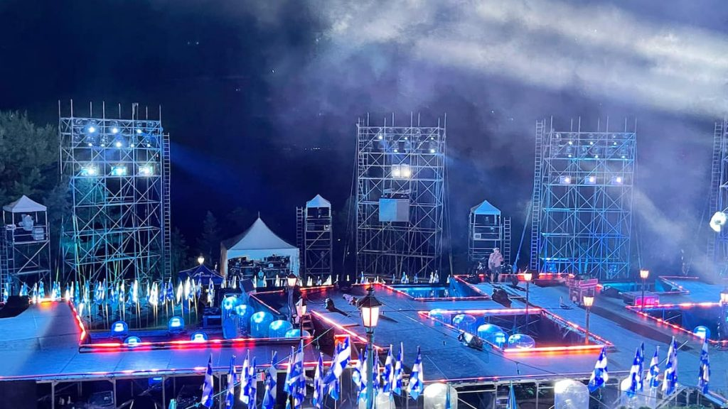 Grand National Day Show: An ambitious show