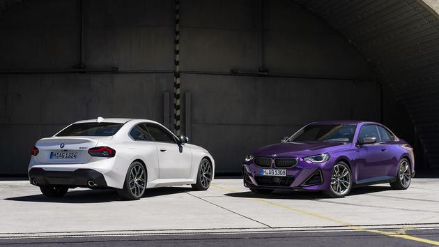 BMW 2 series coupe, the series is different