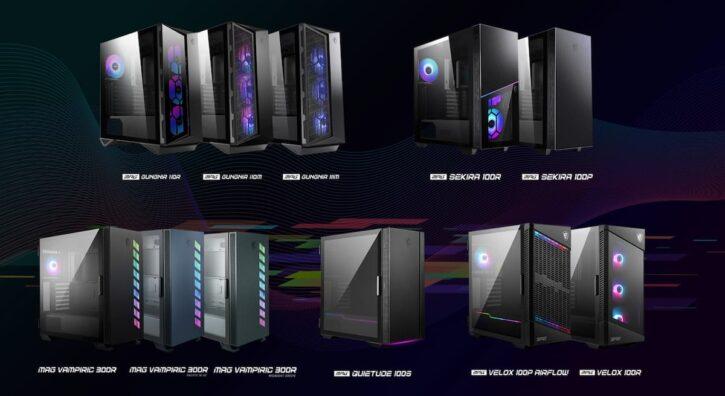 MSI PC cases