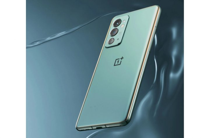 The new gaming smartphone from OnePlus