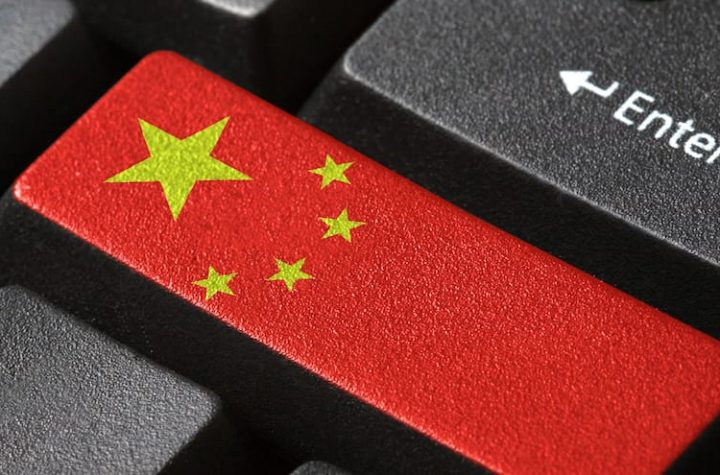 Beijing says digital regulations will be tightened