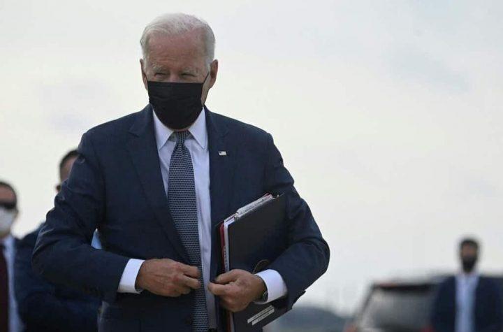 Biden comes forward again through his reforms